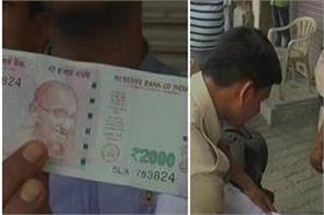2 000 fake notes from atm officials said we can not do anything
