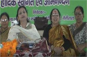 meetings of women congress workers