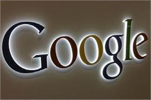 google arrives nclat against cci decision