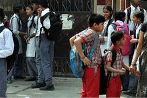 in uttarakhand schools open ncert books protest over