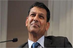raghuram rajan can become governor of the bank of england