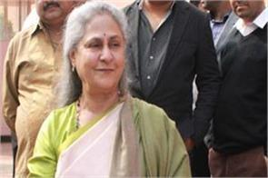 12 mps jaya bachchan and bhupinder yadav take oath of the rajya sabha