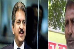 chairman of mahindra group anand mahindra narsi cobbler