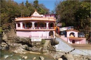 tapkeshwar temple in dehradun
