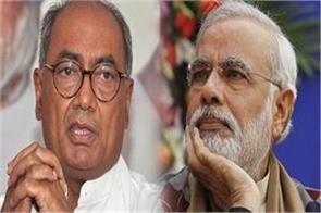 digvijay singh asks pm modi to write a letter