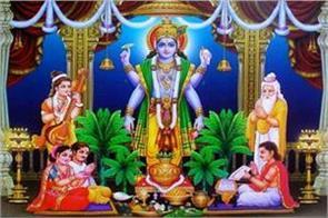 brihaspativar fast katha in hindi