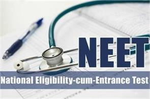 while preparing for neet these things will get attention success