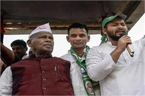 rjd has nominated four candidates