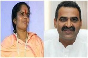 yogi government cases against sadhvi prachi sanjeev balyan