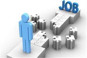 odisha  job salary candidate