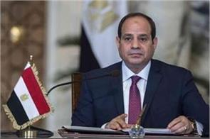 emergency increased for three months in egypt