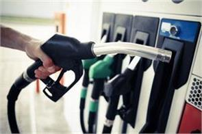 finmin not for cut in excise duty on petrol diesel