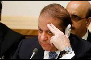 pak authorities withdraw security of nawaz shrif
