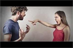 weapons of women false allegations molestation