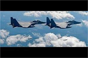 korean fighter plane crash
