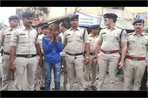 bhopal police rape posco act sivraj singh chouhan
