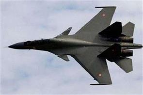 procurement of 110 new fighters canceled by government