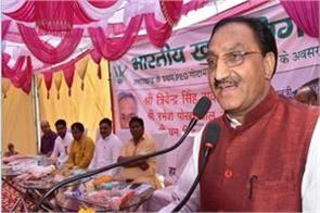 haridwar mp and higher education minister inaugurated the warehouse