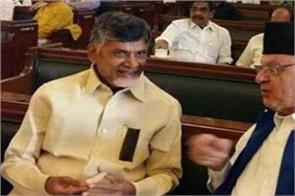 naidu attack on modi government