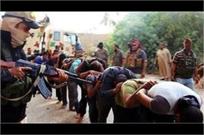 300 people executed in iraq with links to isis
