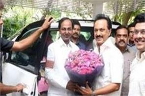 kcr discusses with karunanidhi and stalin about third front