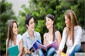 study abroad university  scholarship career students