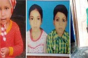 death of his 3 children pradhan said purpose of living now is no longer