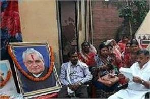 bjp leader give tribute vajpayee