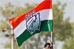 election commission of congress will hear elections on 18th of april