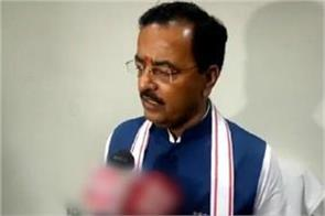 keshav maurya appealed for peace from dalit protesters