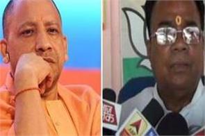 on the complaint cm yogi says quit politics suresh tiwari