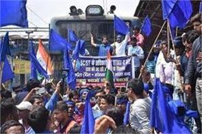 dalits protest violent protests arrest former bsp mla