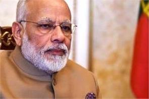 pm modi will be involved in satyagrahaa program