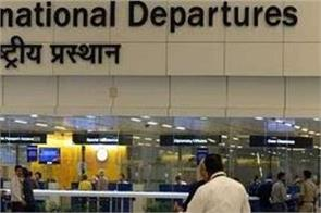 emergency landing of aeroplane on delhi airport