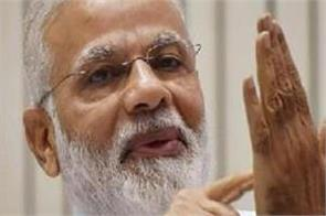 pm modi says people participation is the strength of democracy