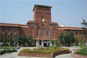du seeks removal of accused professor in case of tampering with schoolgirl