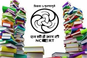 affiliate private schools allow non ncert books to be implemented