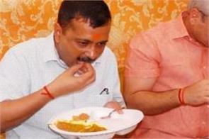 kejriwal spend crores on tea breakfast