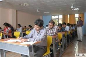 cpt online registration  exam students icai