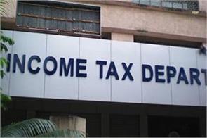 it disciplinary investigations in vadodara bank scam case of rs 2 654 crore