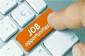 job salary candiadte gujarat technological university