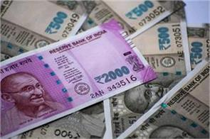 2 lakhs and blanke escaped by robbing a check bike rider thief