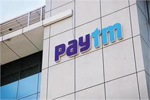 paytm great offer at akshaya tritiya