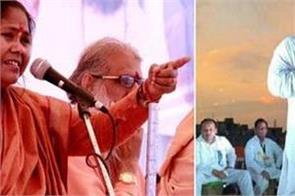 sadhvi niranjan s counterpart said rahul gandhi should first know dna test