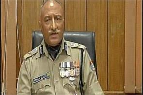 dgp instructed to maintain law and order during the agitation