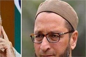 owaisi question from pm
