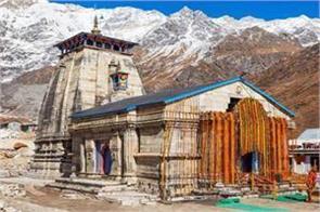 kedarnath dham tour begins from april 29