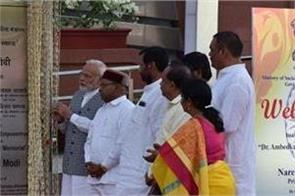 pm modi inaugurates ambedkar memorial