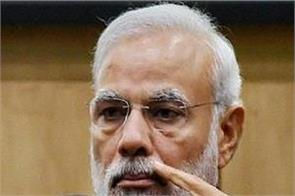 indian students in uk demanded justice wrote letter to modi