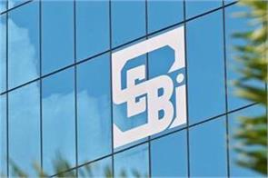 sebi may seek forensic probe of icici bank books disclosures